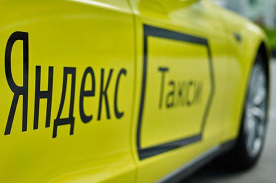 Бизнес Uber вУкраине неявляется частью сделки с«Яндексом»,— заявление компании