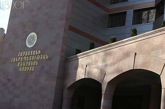 Հարուցվել է քրեական գործ՝ փաստաբանի լիազորությունների իրականացմանը խոչընդոտելու դեպքի առթիվ և ուղարկվել ըստ քննչական ենթակայության