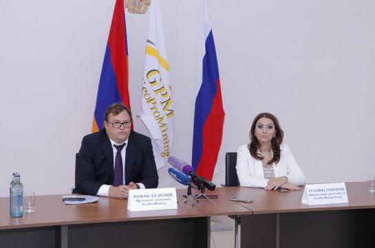 Компания «GeoProMining» за прошедшие 10 лет осуществила в Армении инвестиции на 504 млн. долларов