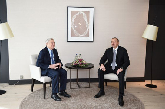 Сорос выставит счет Алиевым