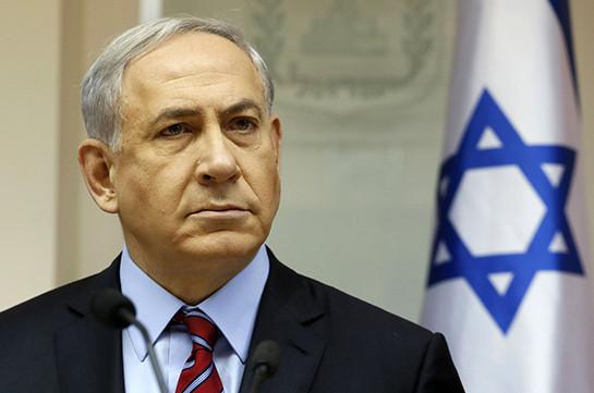 Նեթանյահու. Իսրայելն աջակցում է քուրդ ժողովրդի՝ պետականություն ձեռք բերելու օրինական ջանքերին