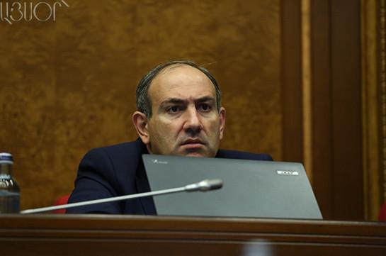 «Елк» стремится создать парламентскую комиссию по выходу Армении из ЕАЭС