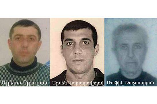 Убийство возле рынка «Вернисаж» в Ереване: в розыск объявлены трое мужчин