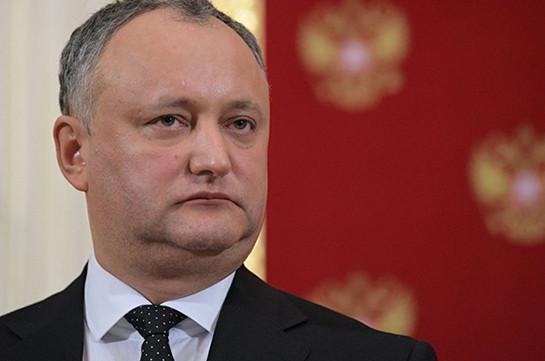 Парламент Молдовы начал процедуру импичмента Додона