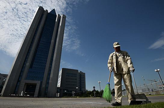 «Газпром» обсудил сглавой Минэнерго Болгарии поставки газа при «Турецком потоке»