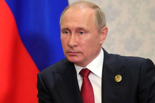 Путин прибыл вАнкару