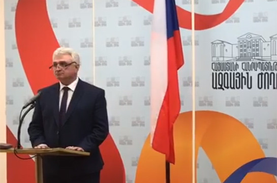 Армения иЧехия предпринимают шаги поразвитию торгово-экономических отношений
