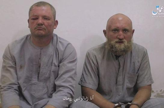Боевики ИГИЛ казнили двух пленных российских
