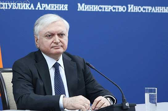 Налбандян: Соглашение с ЕС станет основным достижением саммита Восточного партнерства