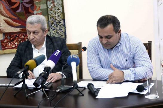 Порог государственного долга Армении не будет повышаться