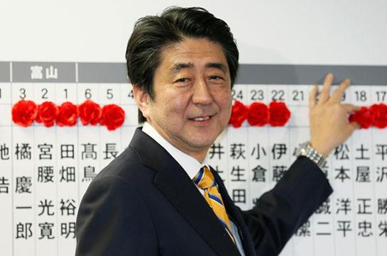 Выборы в Японии: выиграла правящая коалиция