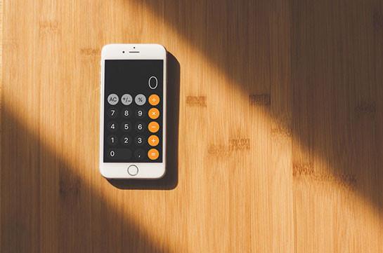 iOS 11-ի հաշվիչը չի կարողանում պարզագույն գործողություններ կատարել