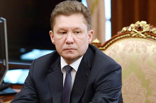 Медведев иКарапетян обсудят вЕреване двустороннее сотрудничество