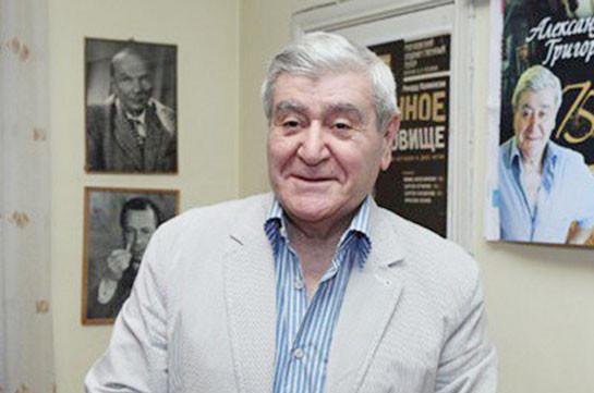 Скончался Народный артист Республики Армения, Заслуженный деятель искусств Российской Федерации Александр Григорян
