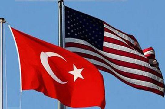 США и Турция обсудят региональные вопросы