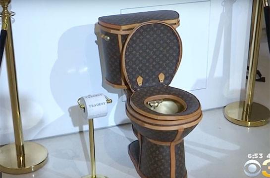 100 հազար դոլար արժողությամբ զուգարանակոնք՝ Louis Vuitton-ից (Տեսանյութ)