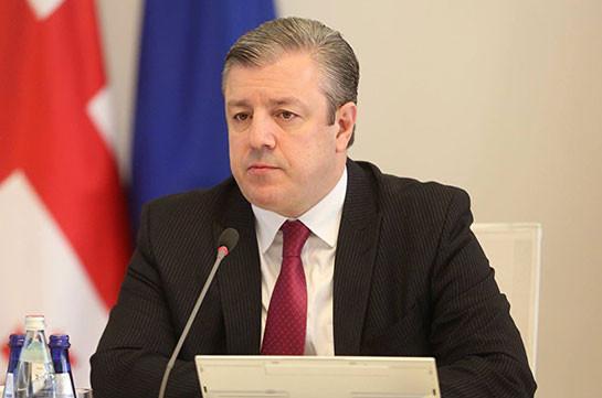 Премьер-министр Грузии объявил о кадровых перестановках в правительстве