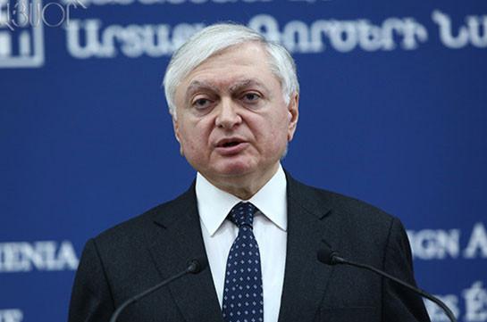 Эдвард Налбандян 14 ноября встретится с посредниками Минской группы ОБСЕ