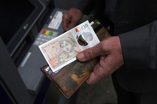 Անգլիայի բանկը շրջանառությունից հանում է 10 ֆունտ թղթադրամը