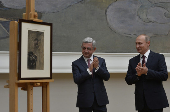 Путин передал Саргсяну акварель Врубеля, похищенную в Ереване 22 года назад