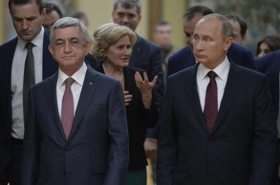 Серж Саргсян: Взаимная теплота и искренность народов Армении и России неизменны