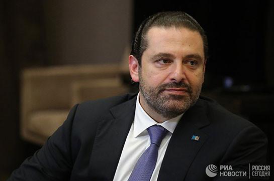 Премьер Ливана обосновал, что его неудерживают против воли вЭр-Рияде