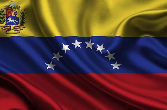 Инфляция в Венесуэле превысила 4000%