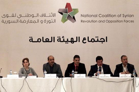 Сирийские оппозиционеры решили направить на переговоры в Женеву единую делегацию