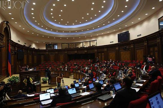 Парламент Армении проголосовал против проекта овыходе республики изЕАЭС