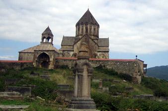 Armenia Gandzasar Block 2010 Armenia