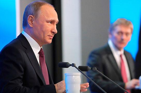 Պեսկով. Պուտինը կարող է ցանկացած օր հայտարարել առաջիկա նախագահի ընտրություններում առաջադրվելու մասին