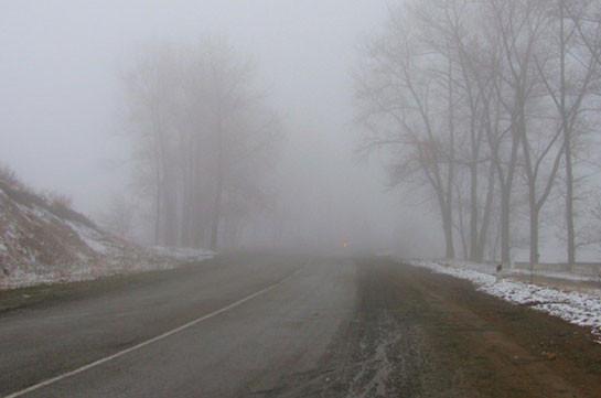 Մի շարք ավտոճանապարհներին ձյուն, բուք և մառախուղ է