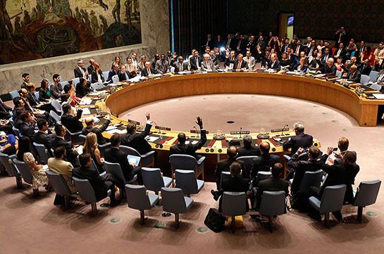 ՄԱԿ ԱԽ-ն արտահերթ նիստ է անցկացնելու Երուսաղեմի կարգավիճակի հարցով