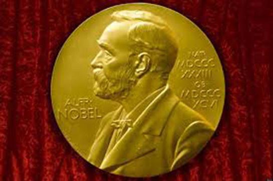 В Осло завершилась церемония вручения Нобелевской премии мира за 2017 год