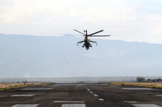 Летчики армейской авиации ЮВО приступили к полетам в горах Армении