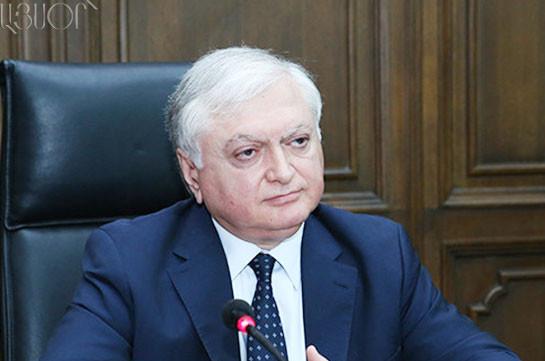 Армения будет председательствовать в ОЧЭС