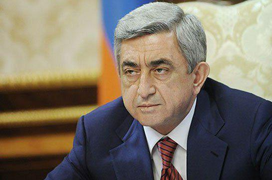 Саргсян: В течение двух-трех лет ЕС может отменить визы для Армении
