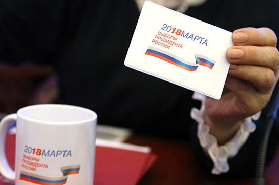 Выборы президента РФ официально назначены на 18 марта