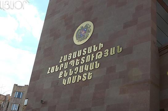 СК Армении выясняет обстоятельства смерти военнослужащего-контрактника Мгера Зирояна