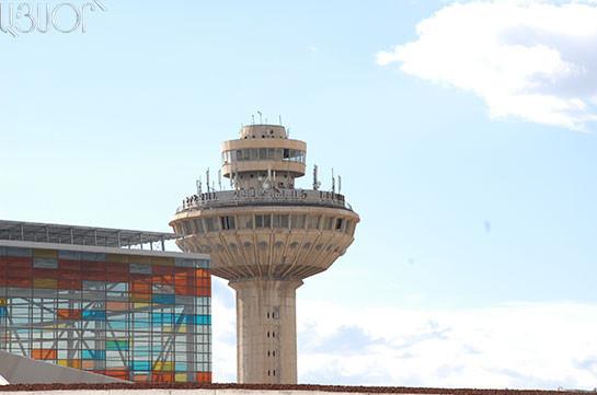 Пассажиропоток через два аэропорта Армении за год вырос на 21,1%