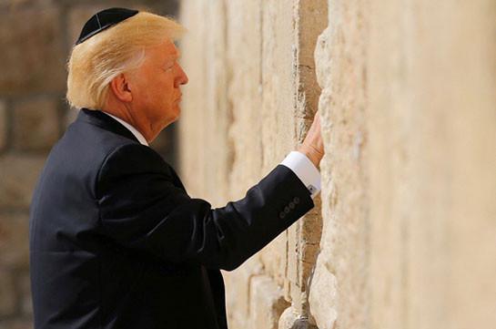 Новейшую ж/д станцию около Стены плача вИерусалиме хотят назвать именем Трампа