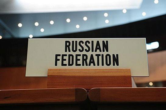 В Совфеде пригрозили выходом России из ВТО из-за иска Евросоюза