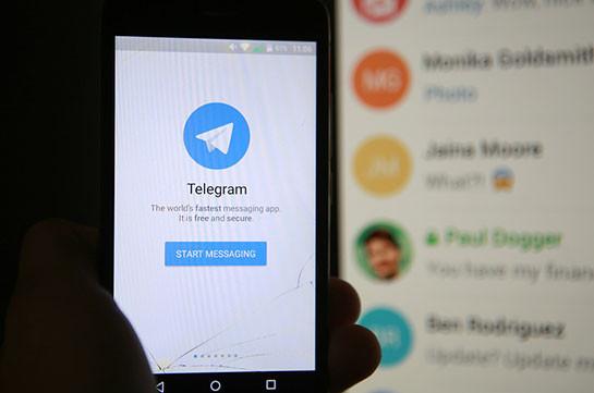 Пользователи Telegram сообщают о сбояхв работе мессенджера