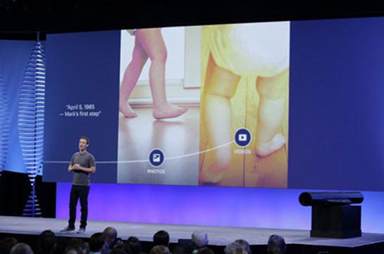 Facebook сменит приоритеты