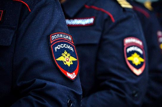 Сотрудникам МВД РФ разрешили отдыхать в Армении