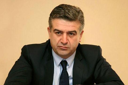 Карен Карапетян направил телеграмму соболезнования узбекскому коллеге
