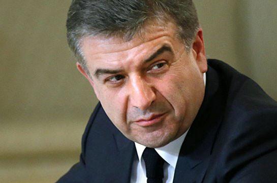Карен Карапетян: Армения может стать стартовой площадкой для российских предпринимателей