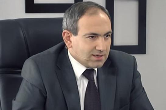 Никол Пашинян: С Республиканской партией Армении можно говорить только силой