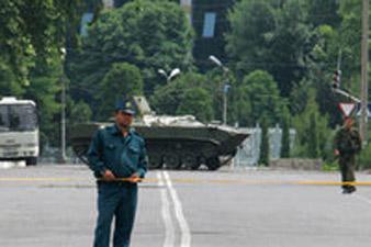 Uzbekistan-Kyrgyzstan border closed