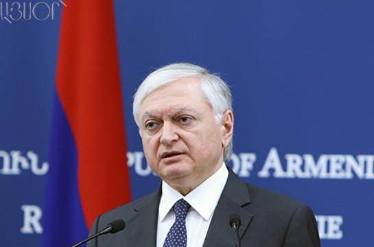 В Брюсселе запланирована встреча главы МИД Армении и главы дипломатии ЕС